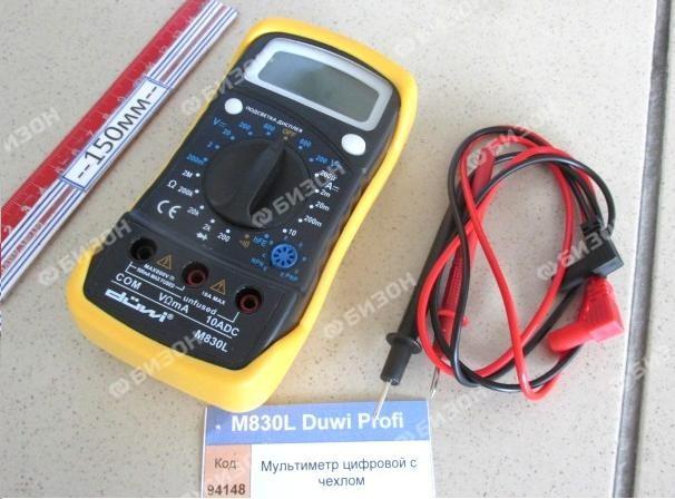 Мультиметр цифровой с чехлом Duwi Profi