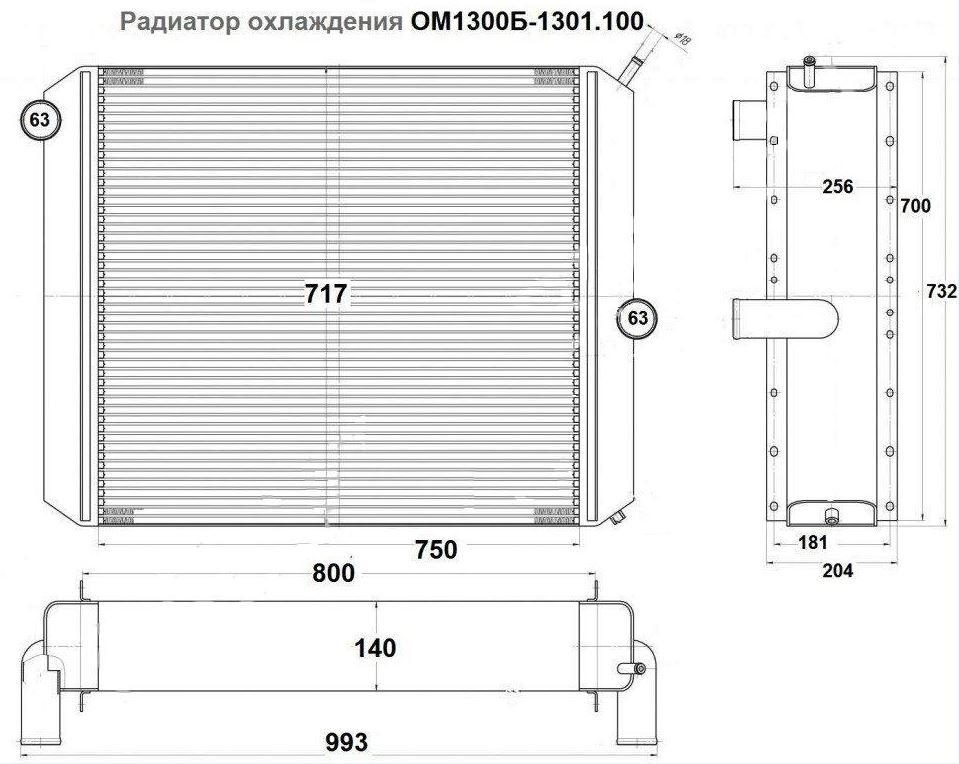 Радиатор водяной К-744Р3Пр (двигатель OM460LA, OM1300) (Оренбург - с 02.2015г)