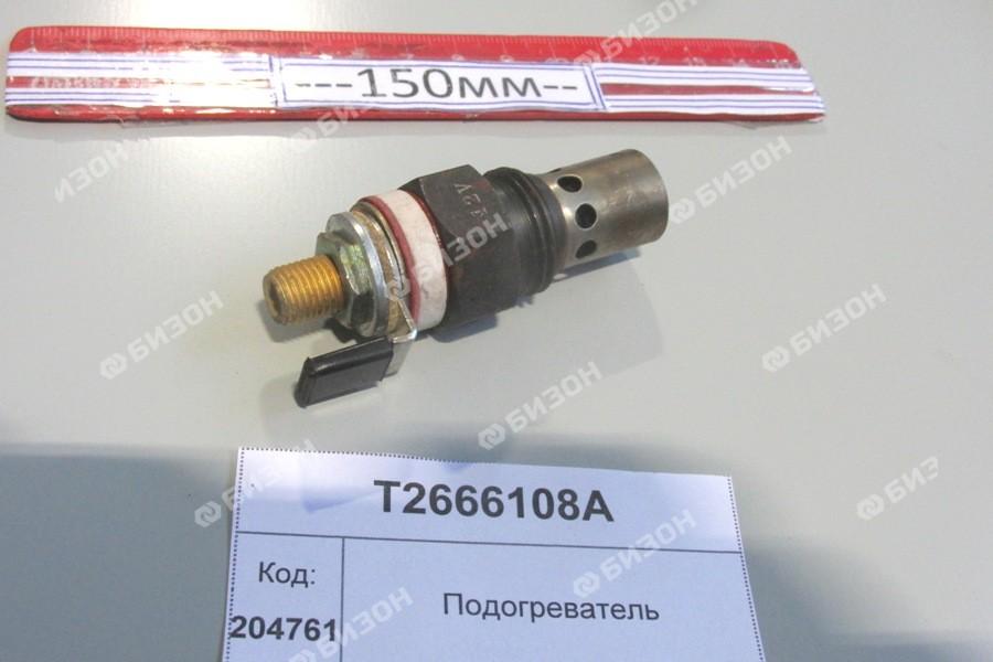 Подогреватель предпусковой (TD904,TD1304)