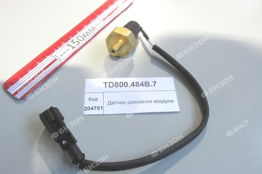 Датчик аварийного давления воздуха (TD904)