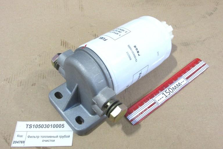 Фильтр топливный грубой очистки в сб. (TD1304)